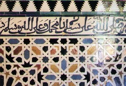 Alhambra Tile
